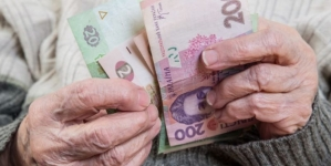 Пенсионная реформа от Гройсмана МВФ не понравилась. Денег не дадут..