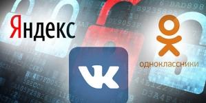 Как повлияет на украинских предпринимателей запрет «ВКонтакте»