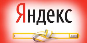 «Яндекс» прекратил выплаты украинским партнёрам из-за закрытия счетов