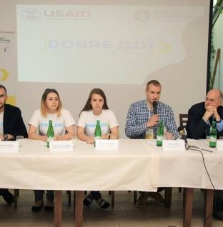 USAID підтримає молодіжні ініціативи об'єднаних територіальних громад Івано-Франківщини
