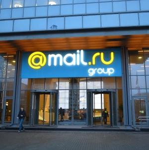 Mail.Ru Group впервые вошла в рейтинг инновационных растущих компаний Forbes