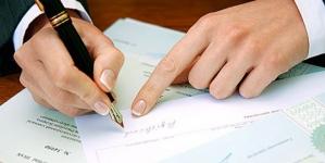 Патенты и свидетельства интеллектуальной собственности будут выдавать по новым правилам