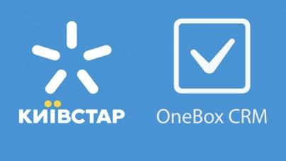 Киевстар и OneBox создали новый продукт — «CRM + IP-телефония»
