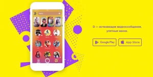 Mail.Ru Group запустила аналог Snapchat – сервис O.Life