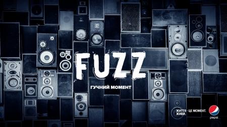 FUZZ: бренд Pepsi змінить сучасну українську музику