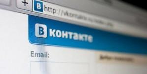 «ВКонтакте» закрыла офис в Киеве из-за санкций
