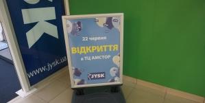 В Запорожье откроется первый магазин JYSK