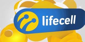 lifecell запустил «платиновые» тарифы