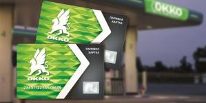 Топливные карточки «ОККО» стали мультивалютными