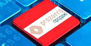 До кінця 2017-го усі активи банків в управлінні Фонду гарантування виставлять на ProZorro.Продажі: ціну визначить ринок