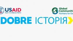 Програма USAID DOBRE посилює лідерський потенціал посадовців в ОТГ-партнерах