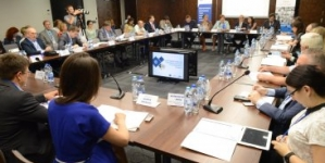 BRDO: Державна підтримка МСБ сприятиме зниженню енергоємності економіки України