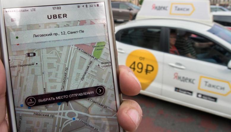 «Яндекс.Такси» и Uber могут вместе провести IPO