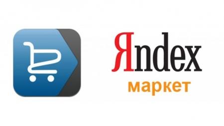«Яндекс.Маркет» превратится в онлайн-гипермаркет