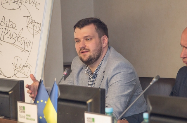 5_Артем Наумов_ асоційований партнер, представник засновника кластера ЮФ ILF