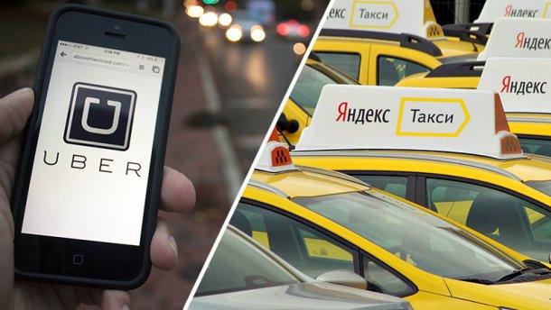 «Яндекс» может стать миноритарным акционером Uber