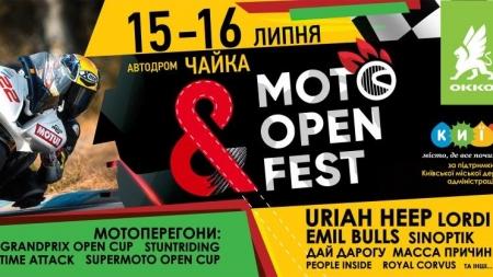 Байкеры, рокеры и «ОККО» готовят драйвовый уикенд в Киеве
