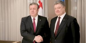 Грузия заманивает украинский бизнес свободными торговыми режимами с Турцией и Китаем