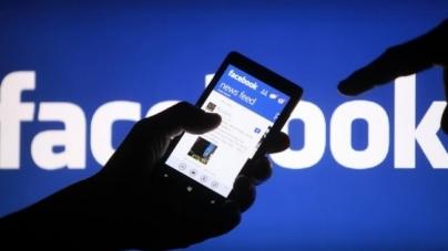 Капитализация Facebook превысила $500 млрд