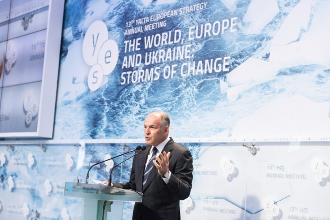 Фонд Віктора Пінчука оголошує конкурс на участь у Форумі молодих лідерів під час 14-ї Щорічної зустрічі YES