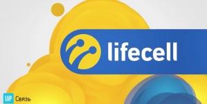 lifecell оголошує результати другого кварталу 2017 року: дохід компанії продовжує зростати
