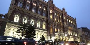 Нацбанк Украины не стал изменять ключевую ставку