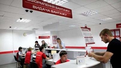 «Нова пошта» повышает тарифы с 1 августа