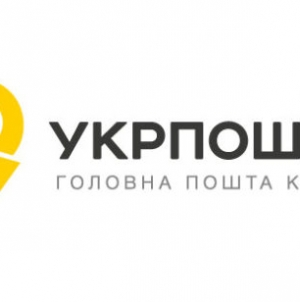 Как Укрпочта будет развивать e-commerce и когда появится украинский eBay