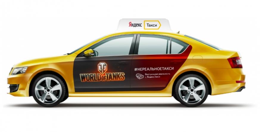 Uber и «Яндекс.Такси» объединяются в России и СНГ