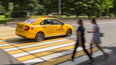 Uber перестанет следить за клиентами в течение пяти минут после поездки