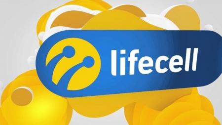 Альп Агкаташ возглавил Дирекцию информационных  и коммуникационных технологий в компании lifecell