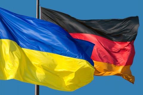 Германия инвестирует $10 млн. в украинский малый и средний бизнес