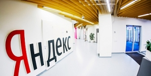 «Яндекс» запустил новый алгоритм поиска