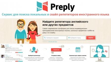 Украинский стартап прошел отбор в южнокорейский инкубатор