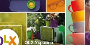 OLX переходить на електронний документообіг