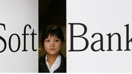 SoftBank вложил $4,4 млрд в сеть коворкингов WeWork