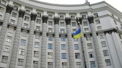 Уряд схвалив Стратегію розвитку малого і середнього підприємництва в Україні на період до 2020 року