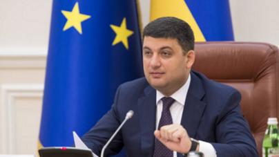 Виступом прем'єр-міністра України Володимира Гройсмана відкриється другий пленарний день 14-ї Щорічної зустрічі Ялтинської Європейської Стратегії (YES)