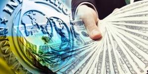 Morgan Stanley: Украина получит очередной транш МВФ до конца 2017 года