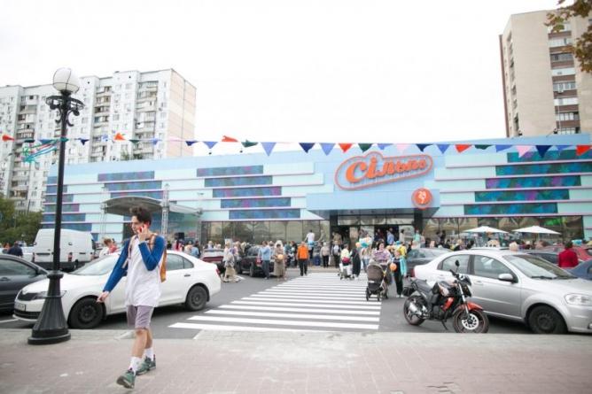 Монако на Оболони: в Киеве открылся Сільпо в стиле Арт Деко