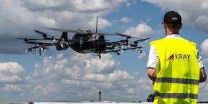 Chernovetskyi Investment Group стала инвестором производителя дронов для опрыскивания урожаев