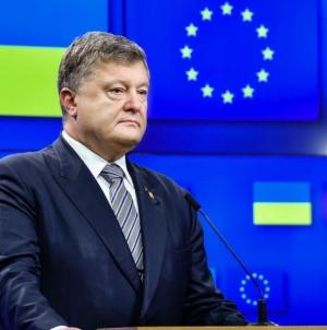 Президент України Петро Порошенко відкриє своєю промовою пленарні засідання 14-ї Щорічної зустрічі Ялтинської Європейської Стратегії