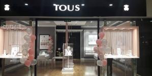 Испанский бренд TOUS откроет еще три магазина в Киеве до конца 2017 года