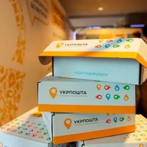 «Укрпошта» запустила тестовую доставку для интернет-магазинов: за посылку платит получатель