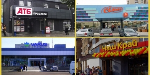 Обзор новостей FMCG: обновленные АТБ и Сільпо, новые точки VARUS и Наш Край