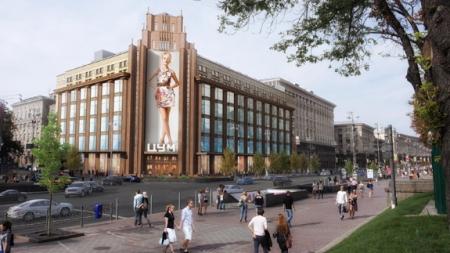 В столичном ЦУМ откроется экспериментальное арт-пространство