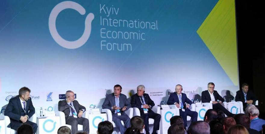 Почему в Украину мало инвестируют и как это исправить?