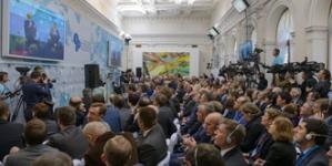 Під час 14-ї Щорічної зустрічі YES відбудуться Форум регіональних державних службовців та Форум молодих лідерів