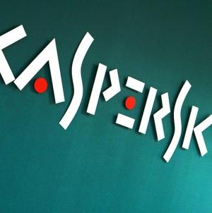 В США запретили госучреждениям пользоваться антивирусом Касперского