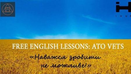 Free English Lessons: ATO Vets